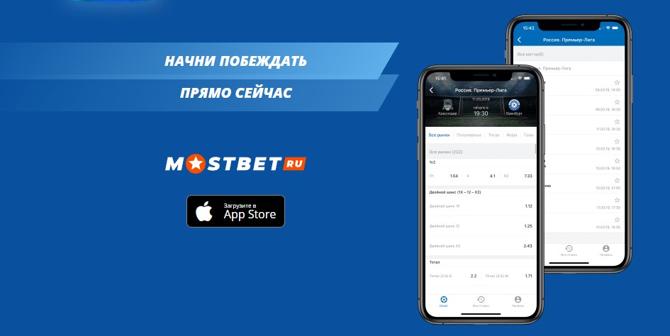 mostbet android